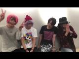 大阪店】本日インストアを行いましたSick2さんから動画コメント!?をいただきました!!  ※2018年1月4日は赤坂BLITZでツアーファイナルがあります!