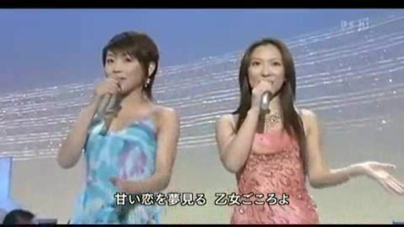 Каникулы любви ( 恋のバカンス) - У моря, у синего моря...