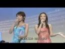 Каникулы любви 恋のバカンス - У моря, у синего моря...