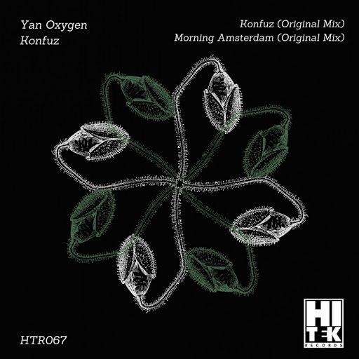 Yan Oxygen альбом Komfuz