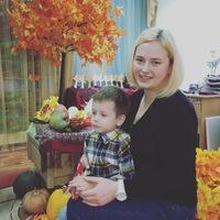 Алёна Грачева
