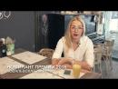 Марина Ковалевская кафе Счастье есть о своем бизнесе