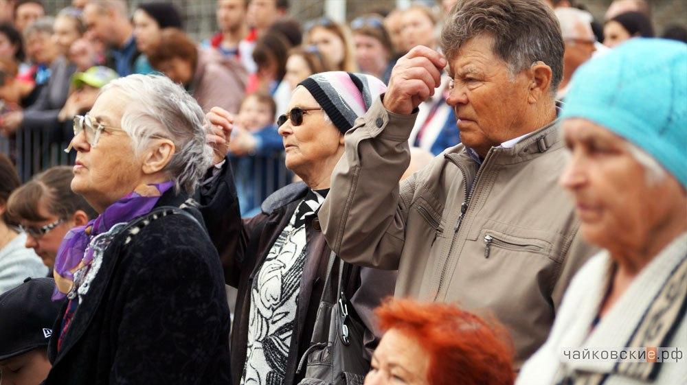 День города, Чайковский, 2017 год