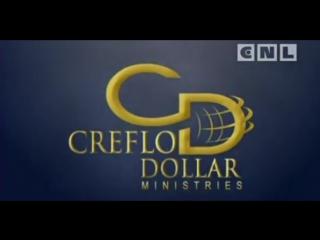 Иисус заплатил цену за ваши грехи - Крефло Доллар