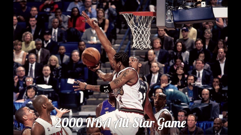 2000 NBA All-Star Game