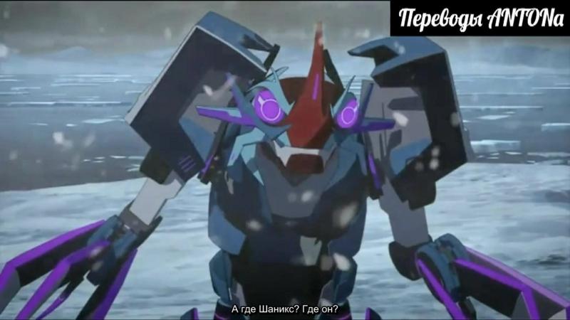 Трансформеры: Роботы под прикрытием - Сила комбинёров. 3 сезон 3 серия (Отрывок; HD; Сабы)
