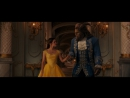 Vanco, Michelangelo feat Aelyn - Мой Ласковый и Нежный Зверь (extended remix) Красавица и чудовище 2017