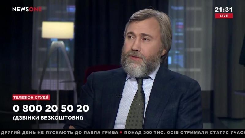 Вадим Новинский: Резолюция ПАСЕ по украинскому Закону «Об образовании» - это поражение нынешней власти