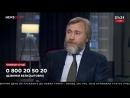 Вадим Новинский Резолюция ПАСЕ по украинскому Закону Об образовании это поражение нынешней власти