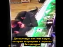 Тизер: Камера сняла тройное убийство в Астории 26.11.17 Армавир