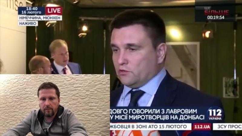[Анатолий Шарий] Зачем Порошенко срывает переговоры?