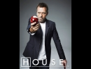Доктор Хаус House M.D. - 7 сезон