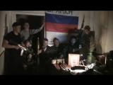 Рэпчик братухам от СБУ Луганск