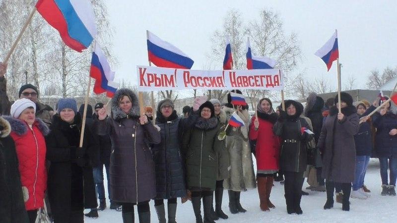 Патриотический фестиваль Мы вместе Россия Крым 18 марта Питерка
