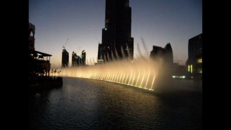 Фонтан в Дубаи ОАЭ