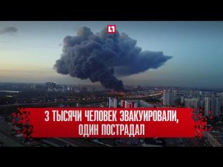 Пожар, взрывы и обрушения в ТЦ