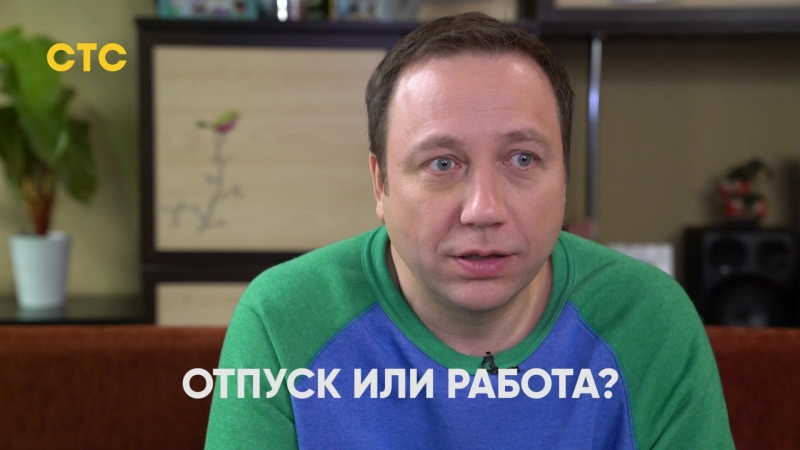 Воронины блиц опрос Егора Дронова