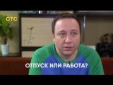 «Воронины»: блиц-опрос Егора Дронова