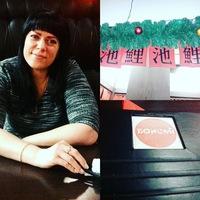 Надежда Сажинова-Милян, 0 подписчиков