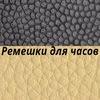 REMESHKI-CHASOV