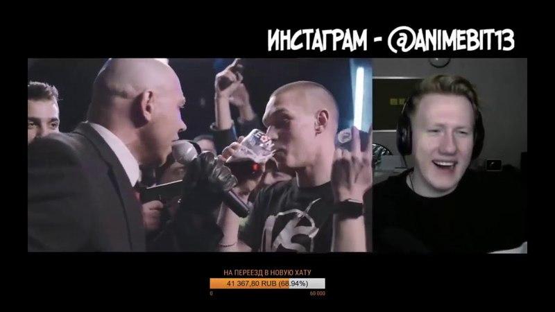 Реакция 20: Drago с пистолетами vs MC No Limit (MeetTim, Забэ, Лёха Медь и другие)