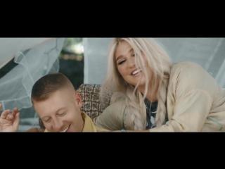 Macklemore feat. Kesha - Good Old Days, 2017
