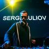 Sergi Guliov