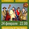 THE SHAKERS - 24.02 в Harat's Pub (Ухта)