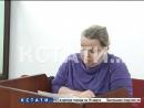Хотела отомстить бывшему мужу а оказалась в тюрьме завершение истории клуба обманутых жен