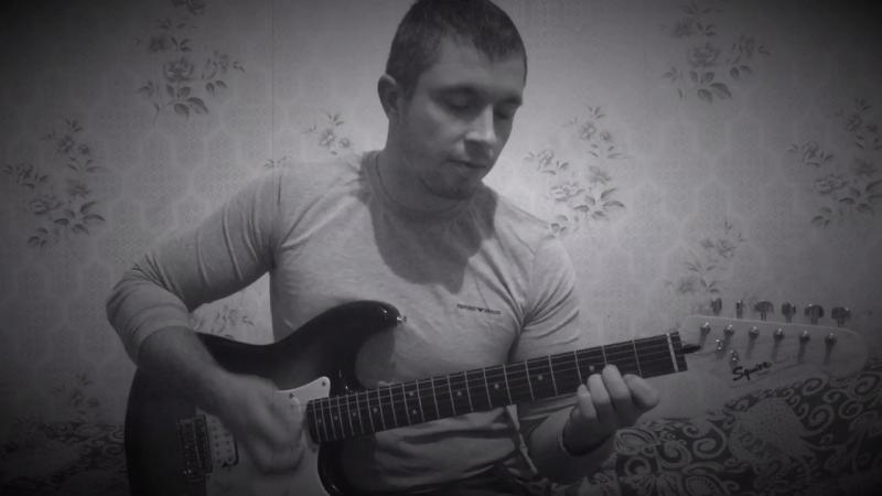 КИНО «Красно-желтые дни» (cover)