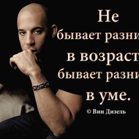Igor Bobokulev