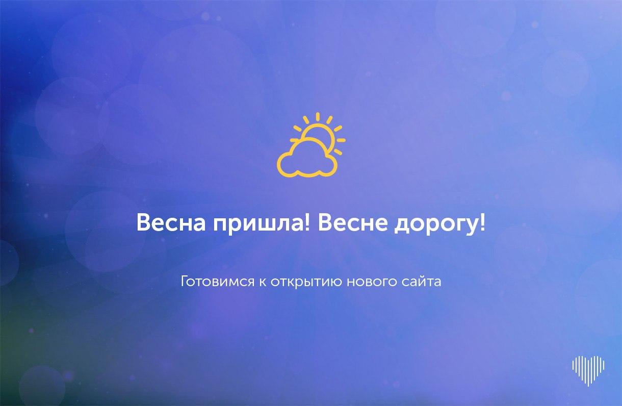 https://pp.userapi.com/c840127/v840127272/84937/xUjdnusqYkg.jpg
