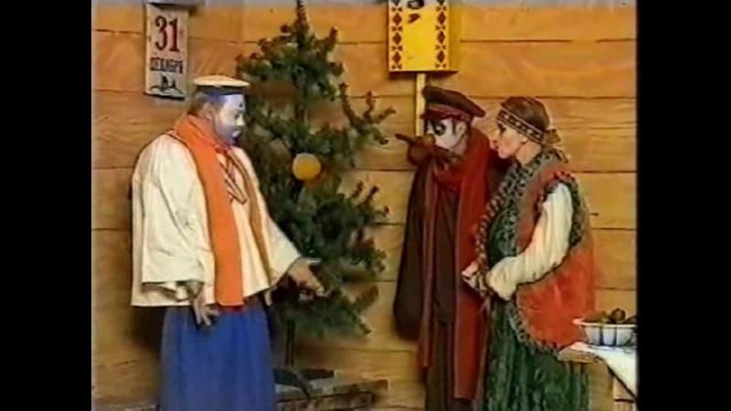 Ёлка самобранка Новогодняя деревня дураков