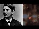 НИКОГДА НЕ СДАВАТЬСЯ (Секрет успеха Томаса Эдисона)