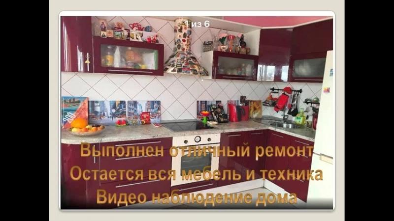 ЕВРО 2х комнатная квартира, Воскресенская, 15