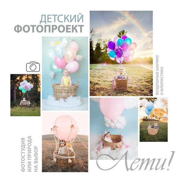 фото из альбома Марии Зацаринной №3