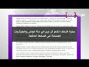 صحف غربية- ليبيا سقطت في جنون الميليشيات - العربية.نت - الصفحة الرئيسية_0