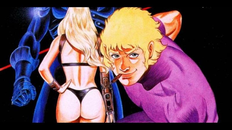 Космические приключения Кобры Space Cobra Cobra The Animation: The Psychogun