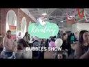 Шоу мыльных пузырей Надежды Ковалёвой
