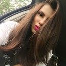 Элина Абдулова. Фото №17