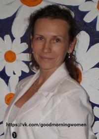 Наталия Арыкина