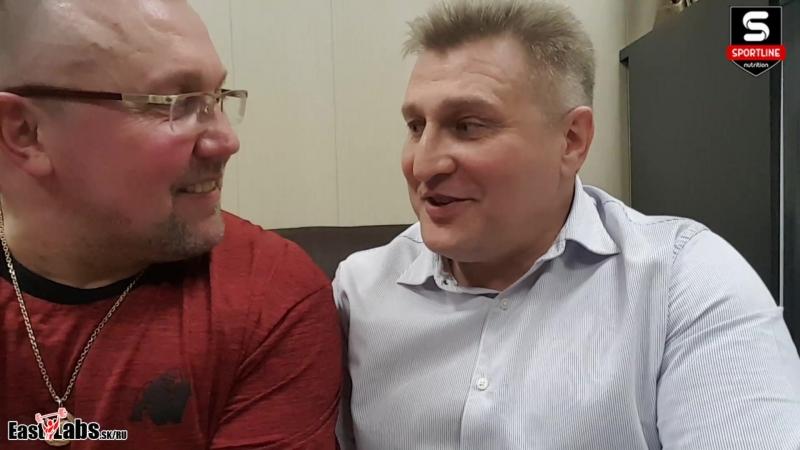 Бренд SportLine Nutrition: вопросы требующие ответа - отвечает Валерий Тимашов.