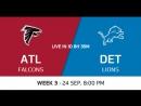 NFL 2017-2018 / Week 03 / Atlanta Falcons - Detroit Lions / Condensed Games / Сжатые игры / EN