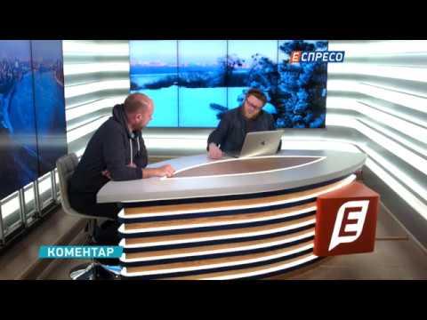 Щербина: Першоджерелом інформації стає інтернет