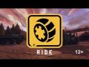 Crafy_Ride_Destroy_6s_BIG_logos_RU