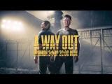 Свободу стримлерам! | A Way Out