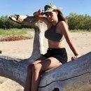 Александра Дудина фото #32