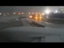 Аварийная посадка Ту-154 Алроса на красную полосу в Домодедово