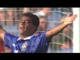 ЧМ-1994: гол Ромарио в полуфинальной игре с Швецией