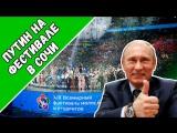 Дима Бикбаев. ХайпNews. Эпизод 35